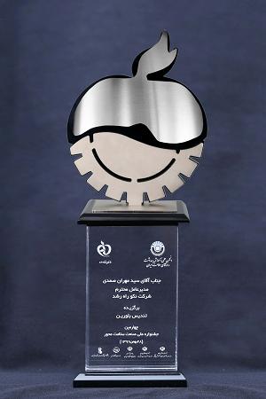 افتخارات  و جوایز شرکت نکو راه رشد
